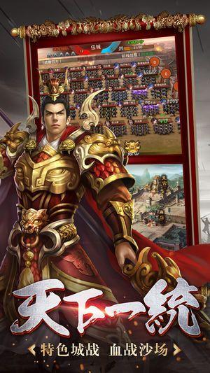 铁血战国官方网站正版游戏下载图5: