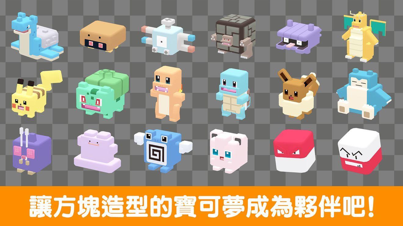 宝可梦探险寻宝6月28日正式上线 安卓IOS双端上线![多图]图片2