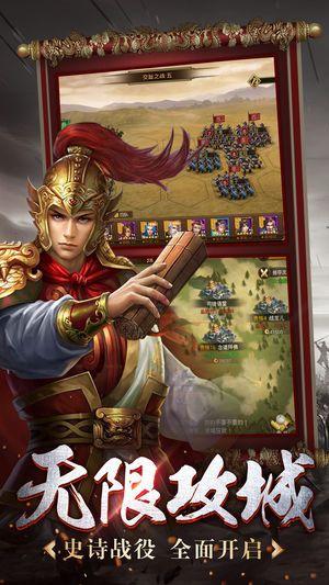 铁血战国官方网站正版游戏下载图3: