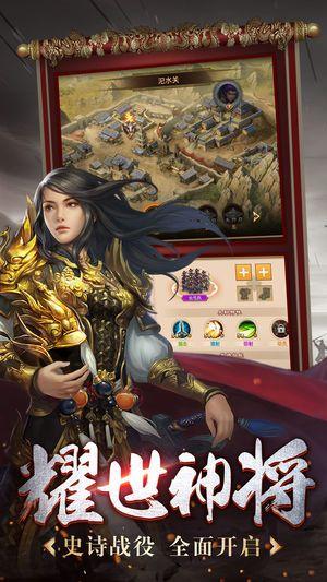 铁血战国官方网站正版游戏下载图1: