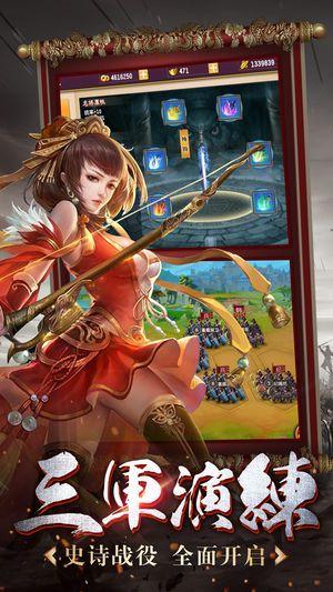 铁血战国官方网站正版游戏下载图4: