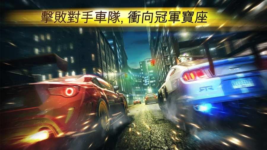 极品飞车无极限全车型解锁无限金币修改版游戏图1: