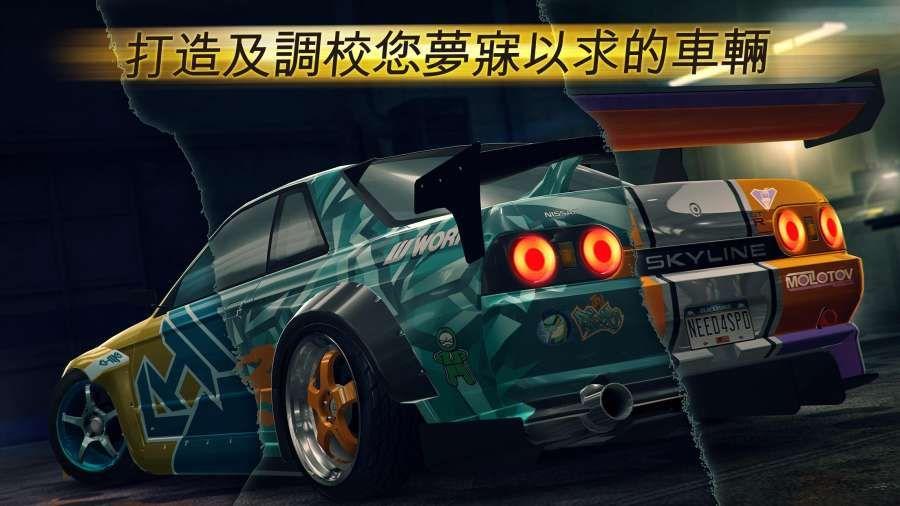 极品飞车无极限全车型解锁无限金币修改版游戏图3: