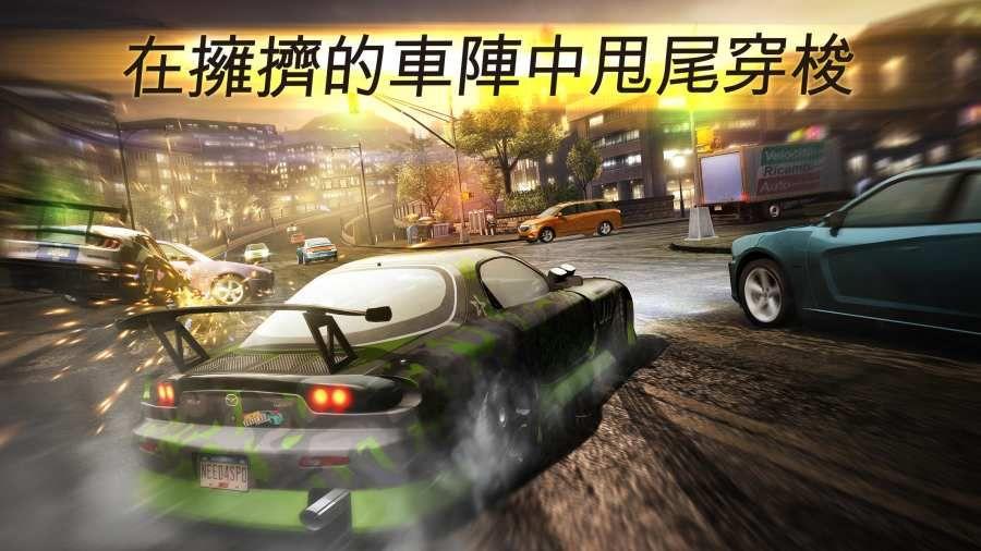 极品飞车无极限全车型解锁无限金币修改版游戏图4: