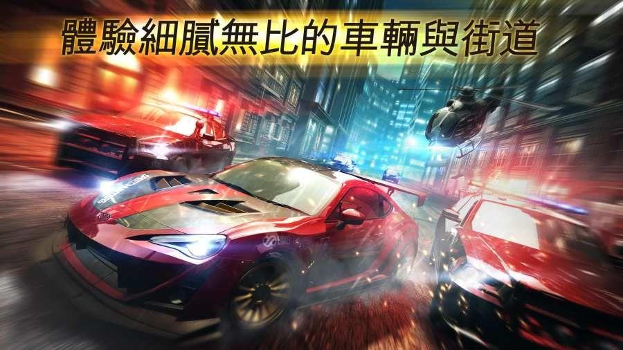极品飞车无极限全车型解锁无限金币修改版游戏图2: