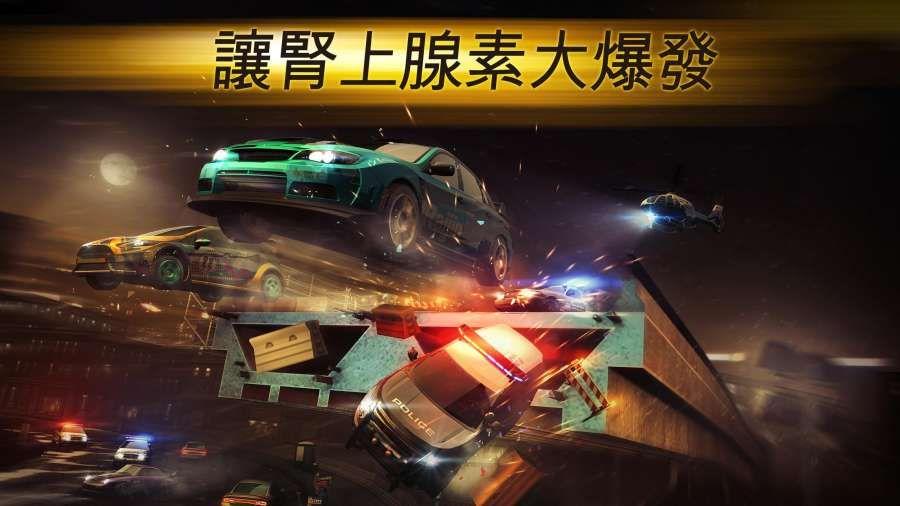 极品飞车无极限全车型解锁无限金币修改版游戏图5: