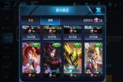王者荣耀S12新赛季活动预告:碎片商店更新、杨戬降价[多图]