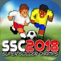 SSC 2018游戏