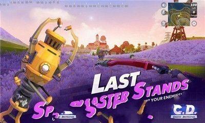 奇幻岛屿官方网站游戏下载最新版图3: