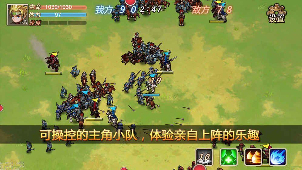 军团战记官方网站下载正式版游戏图2: