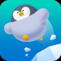 跳跃拯救企鹅游戏