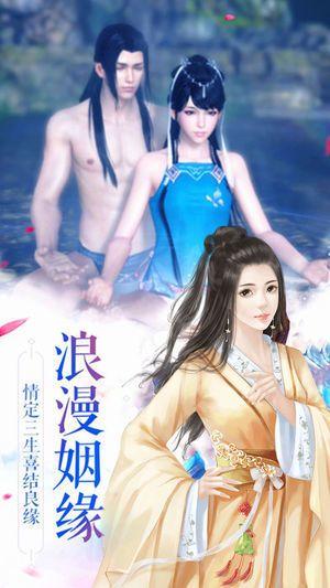 仙御九州手游官方正版下载最新版图片3