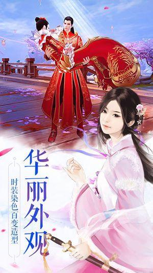 仙御九州手游官方正版下载最新版图片2