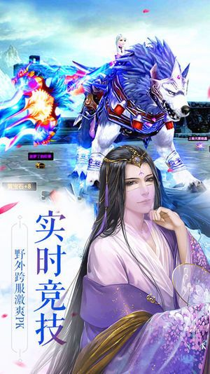仙御九州手游官方正版下载最新版图片4