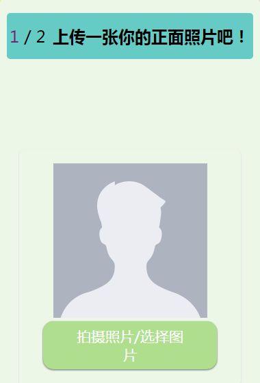 测试你像哪位江湖人士H5点击既玩小游戏官方地址图4:
