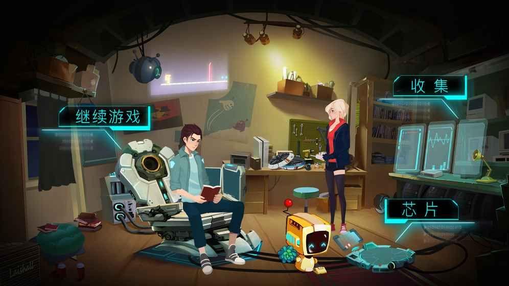 海姆达尔游戏官方网站下载正式版图4: