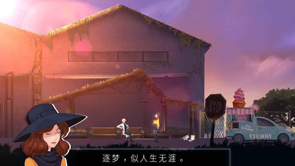 海姆達爾游戲官方網站下載正式版圖5: