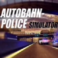 模拟警察手机版2018最新下载地址 v1.0