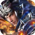 真龙三国志官方正版下载最新版游戏