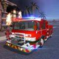 城市消防车游戏