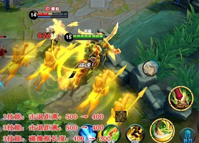 王者荣耀S12赛季将削弱英雄详情:六名英雄削弱调整[多图]图片3