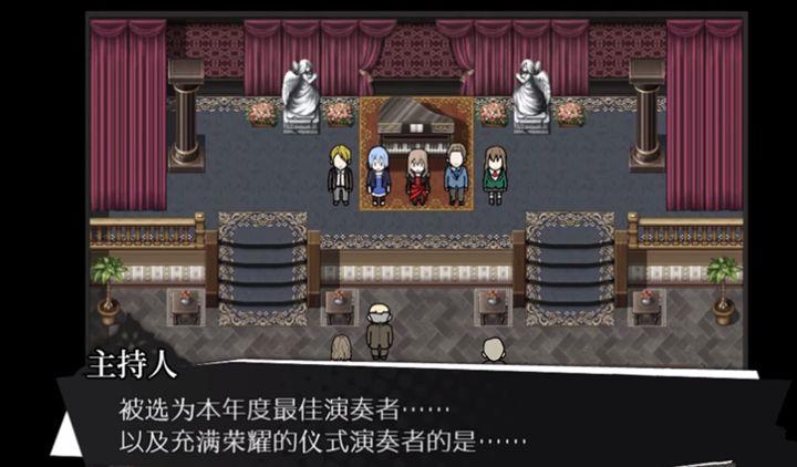 被虐的诺埃尔汉化中文版游戏最新下载地址图4: