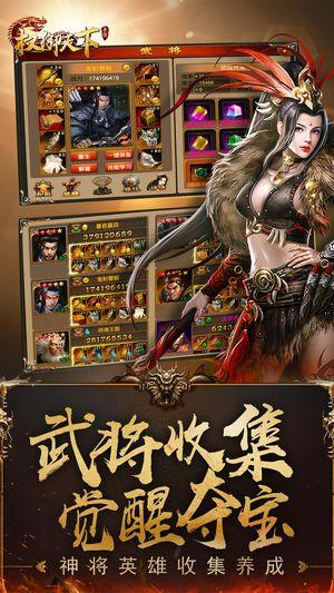 君临战国手游官网版下载正式版图4: