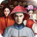 风流小县令手游官网下载最新版