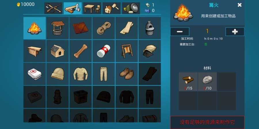海洋家园生存岛安卓官方版游戏下载图1: