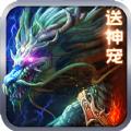 逍遥仙域安卓游戏下载百度版 v1.2.7