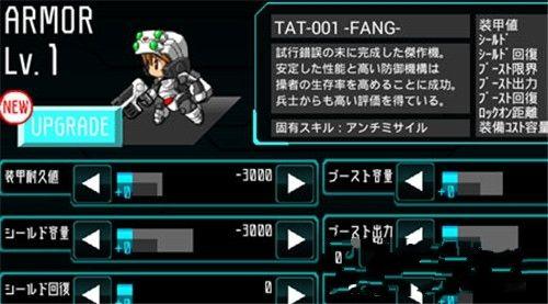战斗天堂手机游戏最新正版下载图4:
