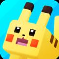 宝可梦任务Pokemon Quest中文游戏安卓手机版 V1.0.0