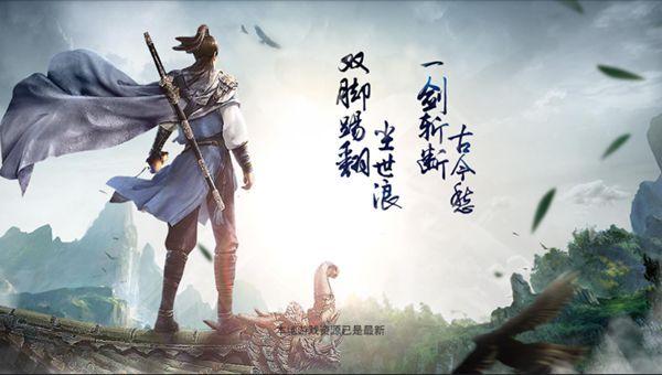仗剑九州手游官方网站下载最新安卓版图1: