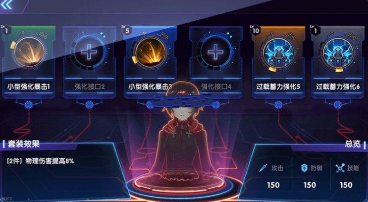盛大游戏瑰雪黑阳RWBY官网下载安卓版图1: