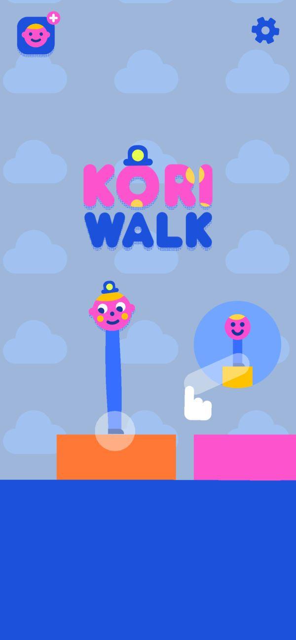 kori walk手机游戏安卓版图5: