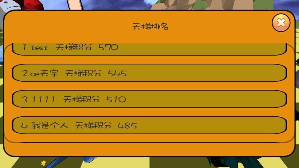 荒野围杀安卓官方版下载地址图2: