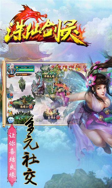誅仙劍靈BT游戲變態版圖4: