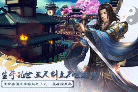 大秦黎明游戏官方网站下载最新版图5: