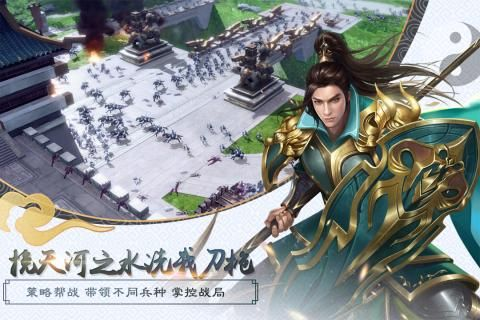 大秦黎明游戏官方网站下载最新版图1: