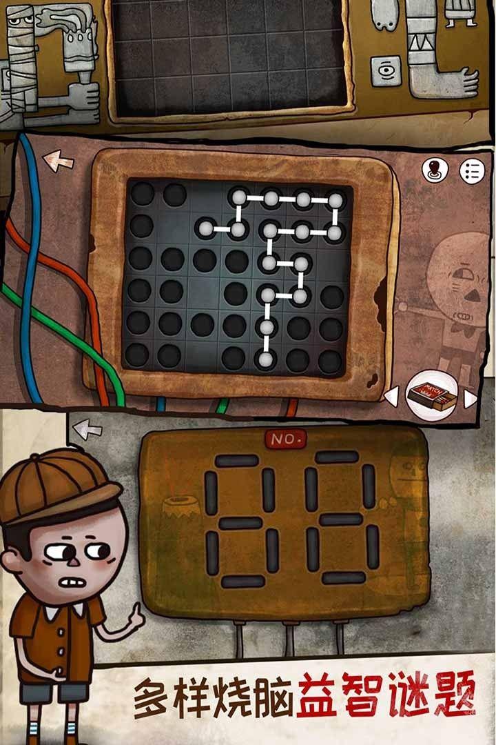 迷失岛2时间的灰烬游戏免费版下载图3: