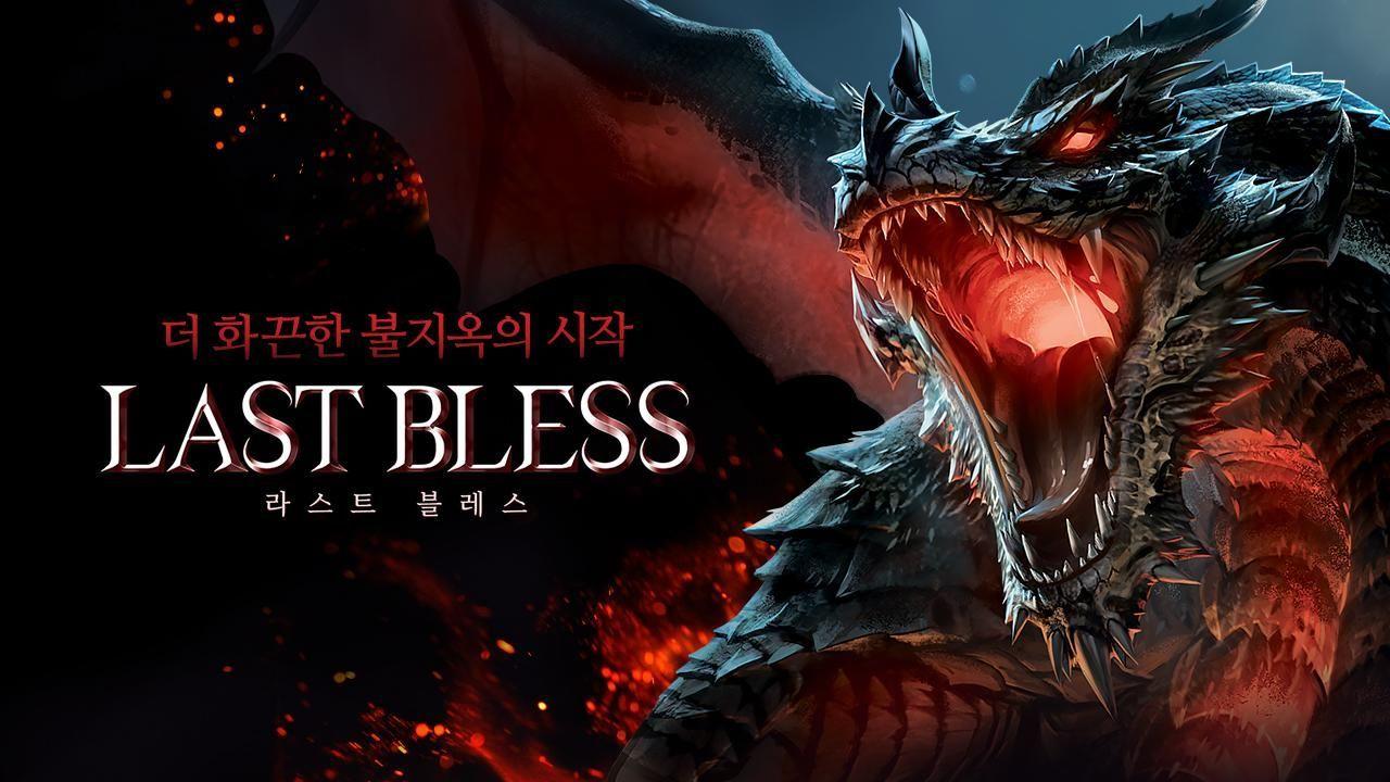 LAST BLESS国服中文汉化游戏官方版下载地址图1: