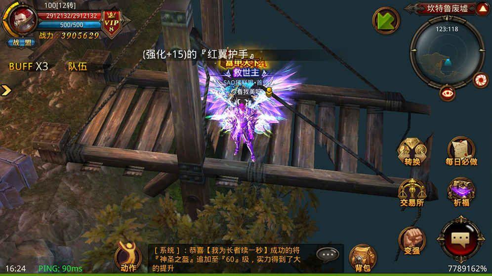 玛雅奇迹手游官网版下载正式版图4: