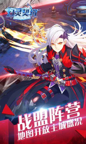 幻灵契约官方网站下载游戏最新版图1: