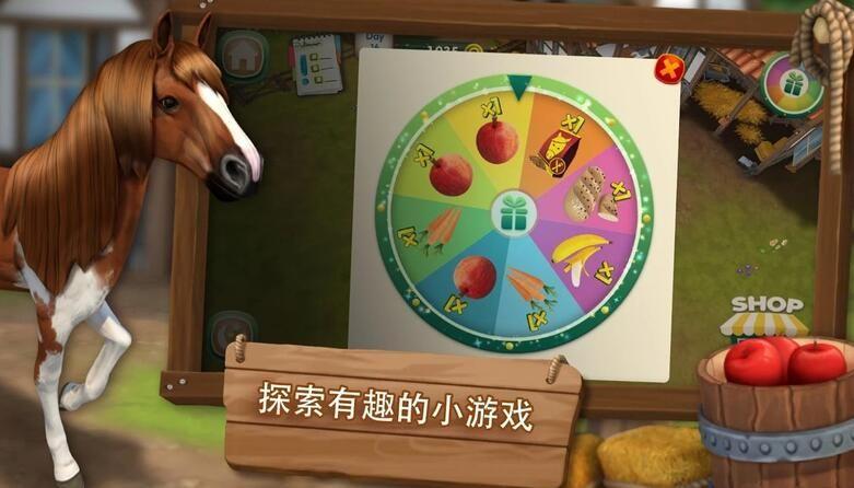 照顾马儿们安卓最新官方版下载(HorseHotel)图5: