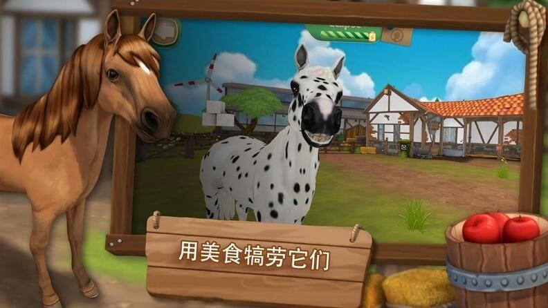 照顾马儿们安卓最新官方版下载(HorseHotel)图2: