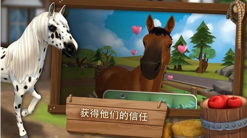 照顾马儿们安卓最新官方版下载(HorseHotel)图1: