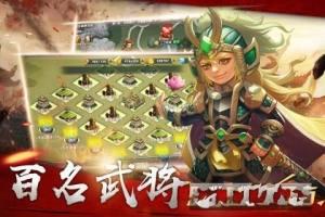 萌战三国志最新版图4
