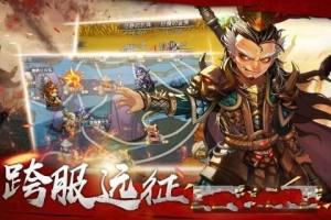 萌战三国志最新版图2