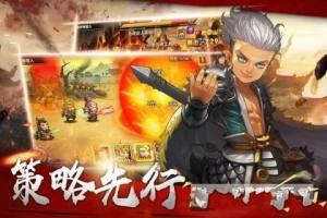 萌战三国志最新版图3