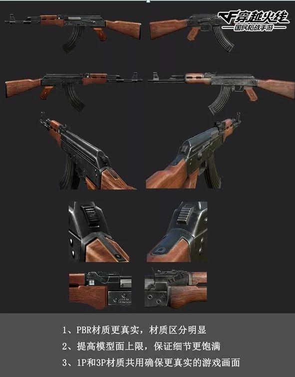 穿越火线枪战王者3周年庆典官方版下载图片3